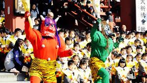 Image result for setsubun